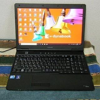 東芝dynabook/綺麗/高性能Core i5/メモリ4GB/H...