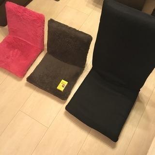 座椅子3個セット
