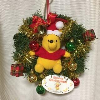 🎄取引完了♪ありがとうございました🎄クリスマスリース🎅(Pooh)の画像