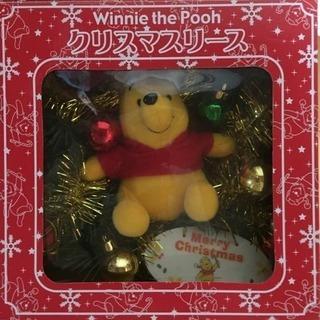 🎄取引完了♪ありがとうございました🎄クリスマスリース🎅(Pooh) - 我孫子市
