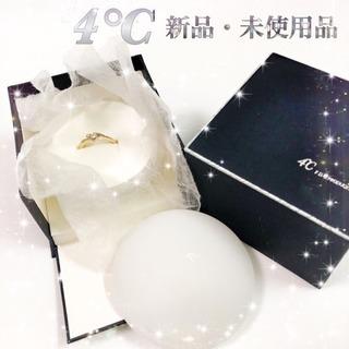 【新品・未使用品!!!】4℃ K18 PG ダイヤモンド リング