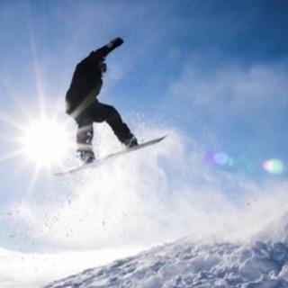 スノーボード 一緒に滑りに行きませんか^^*