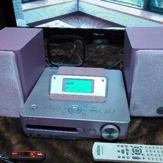 SONY HCD-E300HD(中古)