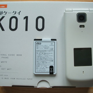 K010簡単ケータイのバッテリー