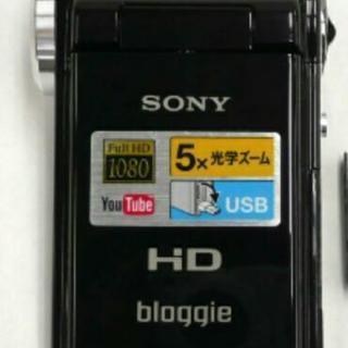 ビデオカメラ④SONY