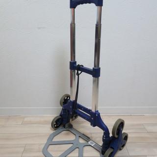 軽量 アルミ製折りたたみ 三輪 カート キャリーカート 収納 階段 台車