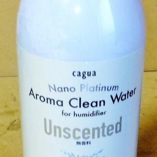 カグア cagua Nano Platinum Aroma clean Water ナノプラチナアロマクリーンウォーター for humidifier Unscented 無香料◆除菌消臭の画像