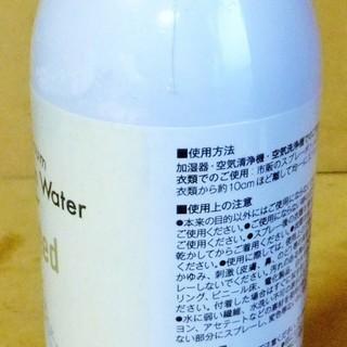 カグア cagua Nano Platinum Aroma clean Water ナノプラチナアロマクリーンウォーター for humidifier Unscented 無香料◆除菌消臭 - コスメ/ヘルスケア