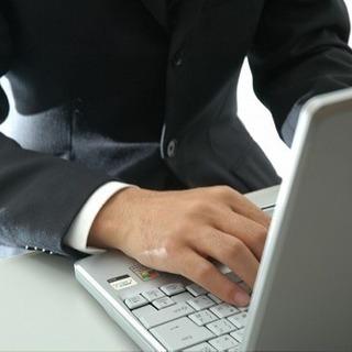 パソコン関係 ビジネス教えてください!
