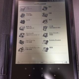 ASUS EeeNote EA-800 デジタルノート