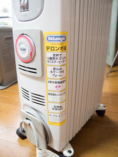 オイル の デロンギ 電気 代 ヒーター