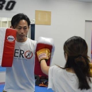 キックボクシングジム・スタッフ募集!!