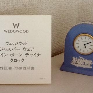 価格下げました。  ウェッジウッド 置き時計