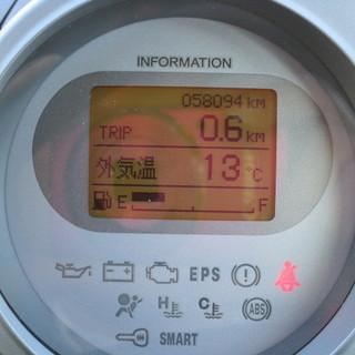 ライフ660 F 純正CD AUX キーレス 車検31年9月 (ライトブルー) - 中古車
