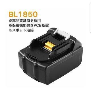 マキタ 互換バッテリー 18V 5000mAh Li-ion 電動...
