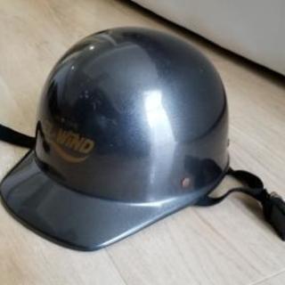 原付ヘルメット(消臭済)