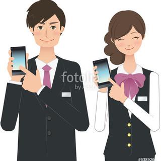 携帯ショップの販売・接客スタッフ《大募集》