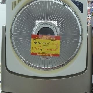 【ハンズクラフト博多店】アマミ 電気ストーブ HA-80 ハロゲン...