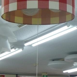【ハンズクラフト博多店】MERCROS かわいいペンダントライト ...