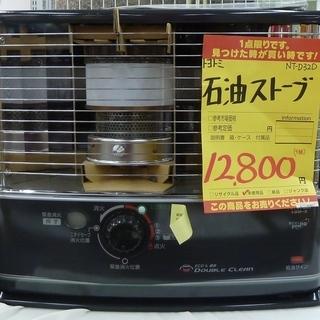 【ハンズクラフト博多店】トヨトミ 石油ストーブ NT-D32D 3...