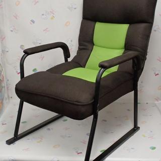 ☆LIXILビバ 肘付リクライニング高座椅子