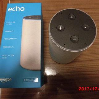 Amazon Echo(アマゾンエコー)日本版