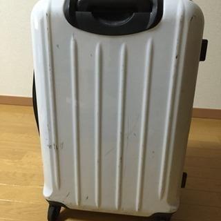 難ありスーツケース