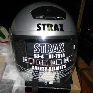 strax ジェットヘルメット Mサイズ(57~58)
