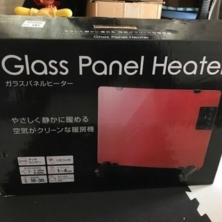 めっちゃ寒いですね☆ガラスパネルヒーター/PH-1330RD 赤 ...