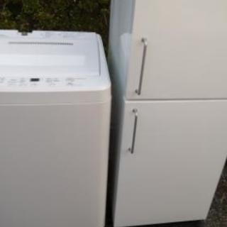 人気 無印良品冷蔵庫 洗濯機セット