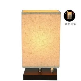 和風スタンド 調光可能 ベッドサイドランプ 新品未使用!元値430...