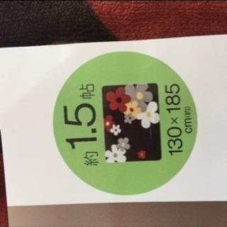 ラグ カーペット 花柄 フラワー柄 130×185cm なめらか - 岡崎市