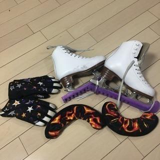 Jackson19.5cmフィギュアスケート