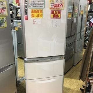 2016年製 MITSUBISHI三菱 370L冷蔵庫 MR-C37Z