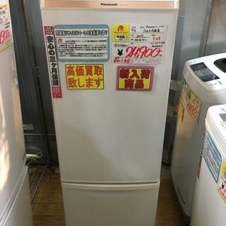 2014年製 Panasonicパナソニック 168L冷蔵庫 NR...