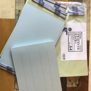 【A4ヨコ 紙ファイル】事務用品 美品16枚&リユース33枚セット