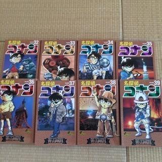 名探偵コナン32〜39