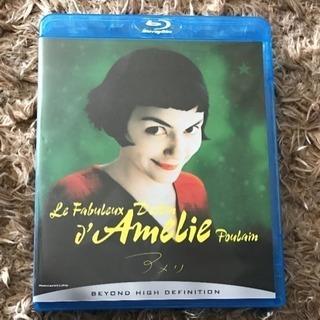 アメリ ブルーレイ DVD