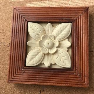<お取引中>①アジアン雑貨 バリ雑貨 額 浮き彫りレリーフ 花