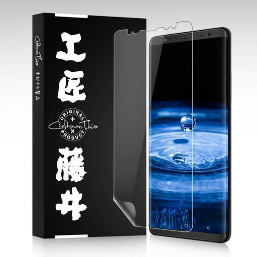工匠藤井 Samsung Galaxy Note 8...