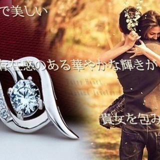 Fairy Heart ネックレス
