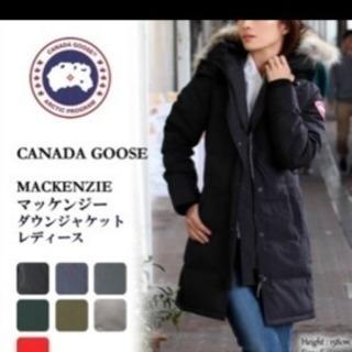 新品未使用 カナダグース マッケンジー ブラックS