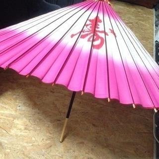 番傘 御誂和傘