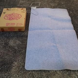 YAMAZEN 山善 ホットカーペット 電気カーペット 1畳 約...