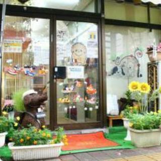 犬の床屋さん 浅草三丁目