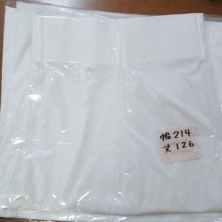 ニトリ レースカーテン 片開き【遮熱・防炎・遮像・ウォッシャブル】 美品