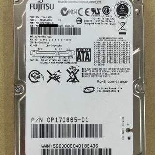 中古内蔵ハードディスク (型番:MHW2040BH,商品ID:126)