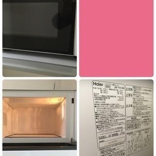 テレビ、テレビ台、冷蔵庫、洗濯機、電子レンジ5点セット