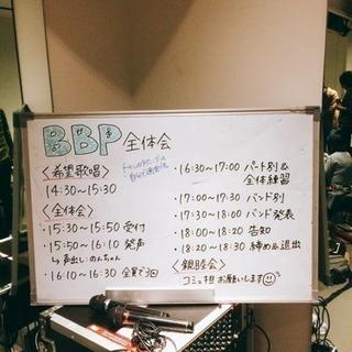 12/30(土)アカペラ歌う会