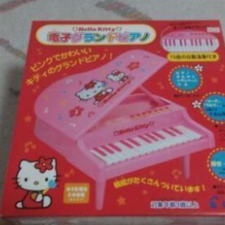 HelloKitty 電子グランドピアノ